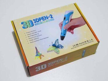Ostalo - Paracin: 3D olovka 3500 din Ako su vam dosadile uobičajene olovke koje crtaju