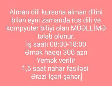 30 33 oelcuelue usaq roliklri - Azərbaycan: Alman dilini bilən müəllimə tələb olunur.Rus dili və kompyuter biliyi