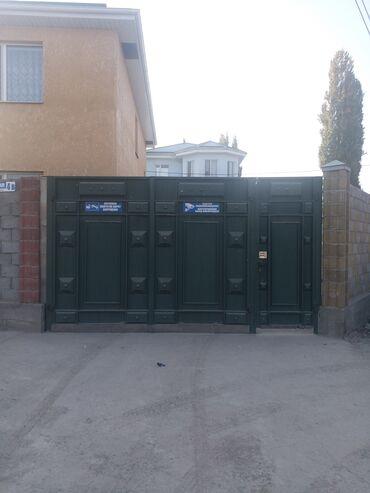 дизель аренда квартир in Кыргызстан   ПОСУТОЧНАЯ АРЕНДА КВАРТИР: 2 комнаты, 39 кв. м, Без мебели