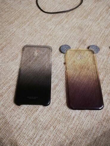 Samsung galaxy trend plus - Srbija: Novo Samsung Galaxy J6 Plus crno