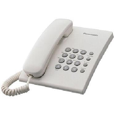 Panasonic kx t7730x - Кыргызстан: Телефон Panasonic KX-TS2350CAW ОписаниеПовторный набор последнего