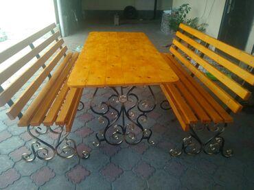 Садовая мебель в Кыргызстан: Садовая мебель
