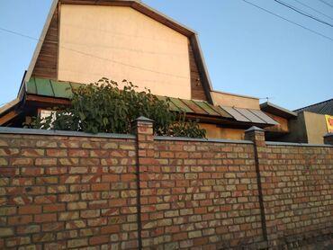 Продаю мансардный дом!Киргизия-1, ул.Парковая, парки, беговые аллеи