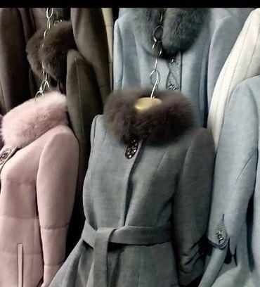 Пальто Турция 42-44размер