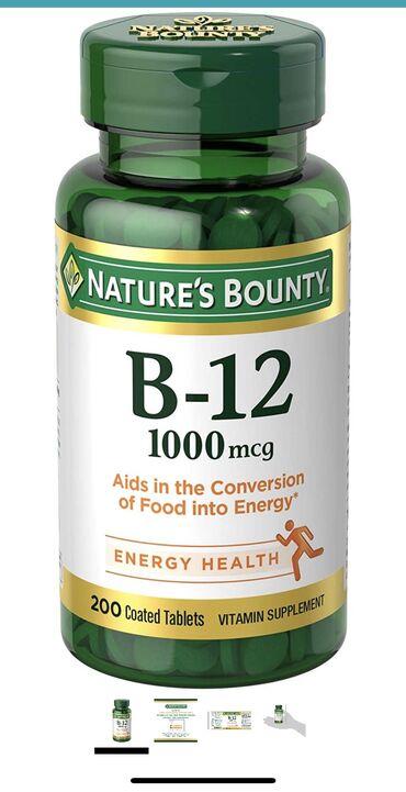 Vitaminlər və BAƏ Azərbaycanda: Vitamin b12