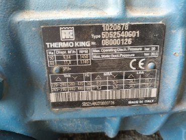 """Услуги - Токмок: Компрессор стояночный """"THERMO KING"""" электрически 380-220 вольт в идеал"""