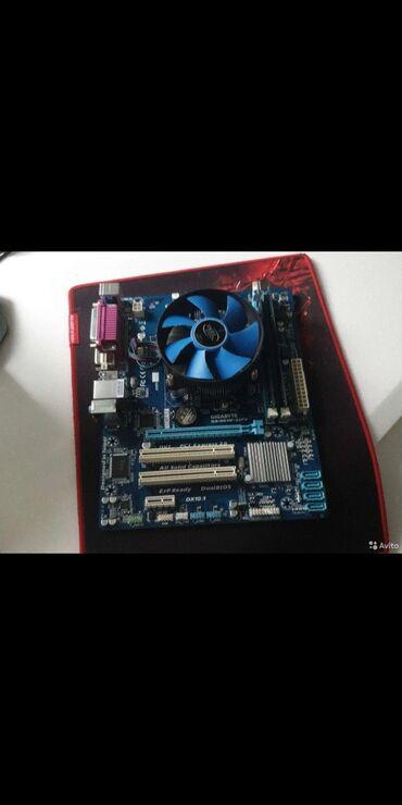 Комплект Core i5 3470 Озу 4gb Кулер обычный Мать b75 чипсет