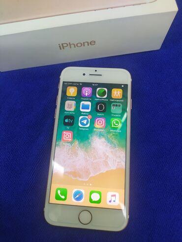 gold postelnoe bele в Кыргызстан: IPhone 7 128 ГБ Розовое золото (Rose Gold)