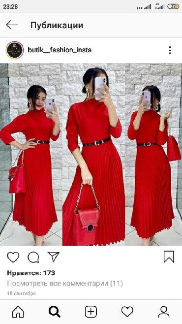 длинные вечерние платья с длинным рукавом в Кыргызстан: Продаю шикарное платье, французкая длина,рукава 3/4 сидит классно цена