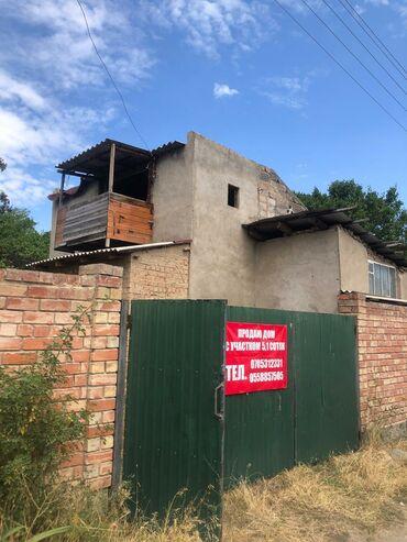 spisat ofisnuju mebel в Кыргызстан: Продам Дом 120 кв. м, 4 комнаты