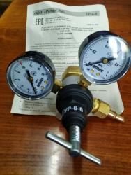 плита чугунная в Кыргызстан: Углекислотный регулятор давления (РЕДУКТОР) баллонный одноступенчатый