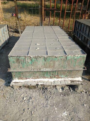 Работа - Кызыл-Кия: Пастаянныйга Иш берилет пеноблок чыгарганы кунуно 700 сом