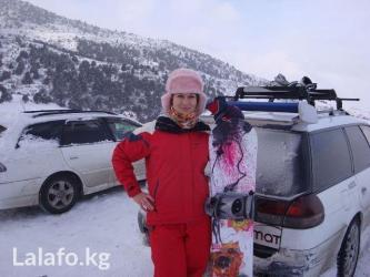 спорт стекинг где купить в Кыргызстан: Фирменный горнолыжный костюм в отличном состоянии красного цвета