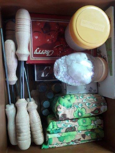 Глобус кара балта вакансии - Кыргызстан: Набор для творчества цветоделия!11 инструментов, подушечки 4 штуки