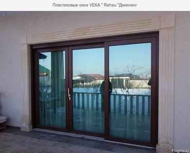 Окна двери пластиковые откосы ремонт в Бишкек