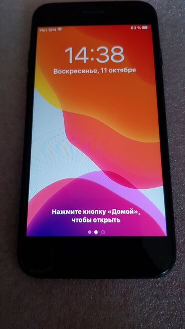 alfa romeo spider 22 mt в Кыргызстан: Б/У iPhone 7 256 ГБ Черный