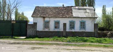 Недвижимость - Дмитриевка: Продаю дом,ыссык-атинский район село гагарина