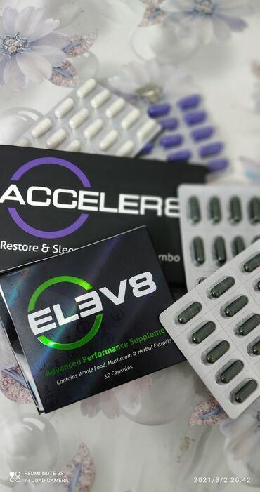 Elev8 Acceler. Профилактика от 700 болезнейклеточное