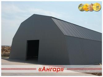 Ακίνητα σε Αχαΐας: Изготовление металлоконструкций, ангаров, складовАнгары по заводским