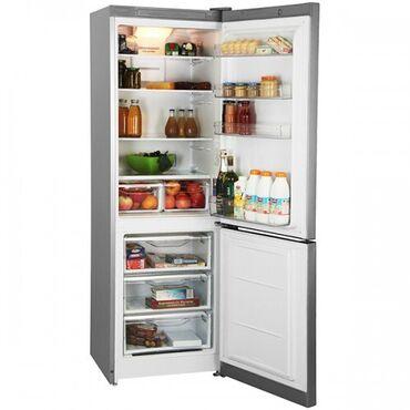 Новый Двухкамерный Серебристый холодильник Indesit