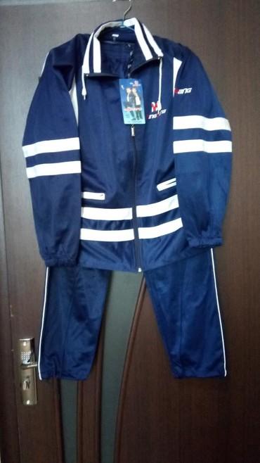 утепленные спортивные костюмы в Азербайджан: Спортивные костюмы S