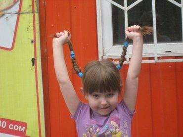 Предлагаю услугу : сопровождение ребенка в Бишкек