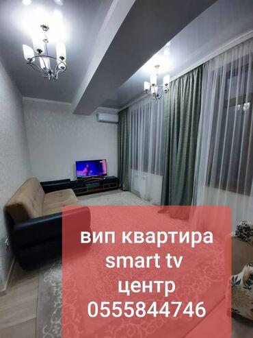 посуточная аренда квартир in Кыргызстан | ПОСУТОЧНАЯ АРЕНДА КВАРТИР: 1 комната, Душевая кабина, Постельное белье, Кондиционер, Без животных