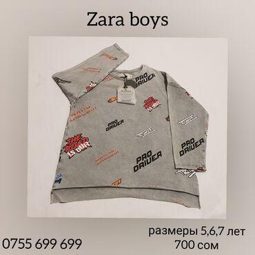 Zara boys  Sell  Скидки    Хлопое
