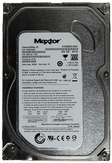 ecco 23 в Кыргызстан: Maxtor DiamondMax 23 500GB 7200RPM SATA Hard Drive . Не звонить
