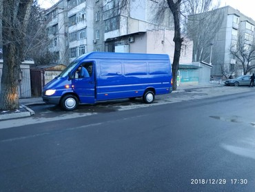 Грузовой макси на заказ, Грузовой Макси на заказ в Бишкек