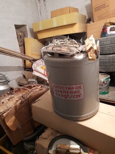 Электроника - Майлуу-Суу: Продаю автоклав для тушенки и консервации