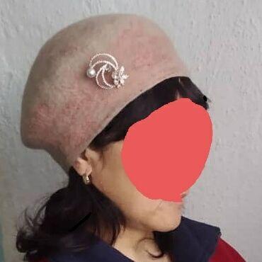 Беретка ручной работы свалян из мериносовой шерсти окружность головы