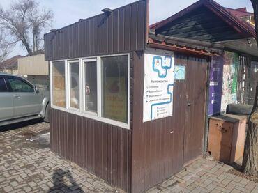 магазин gps навигаторов в Кыргызстан: Сдаю в аренду Гриль . Адрес ул. Алматинская выше Ахунбаева 800м, с