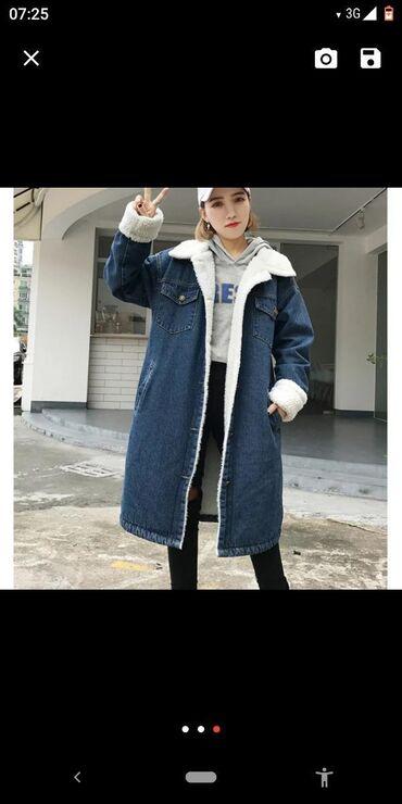 джинсовый корсет в Кыргызстан: Обмен возможен. На новую одежду. Зима. Джинсовая куртка. Состояние