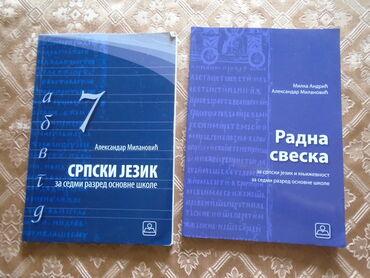 Srpski jezik i radna sveska za 7. razred, stanje odlično, izdavač