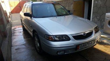 Mazda 626 2 л. 1999   220000 км