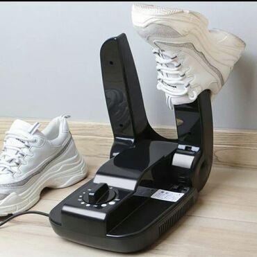 Продаю сушилку - фен для обуви новая