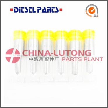 Automatic spray nozzles DLLA150SM116/105025-1160 zexel nozzle apply в Кызыл-Суу