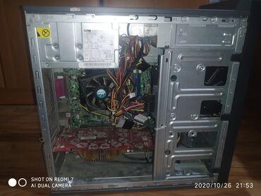 Продается системный блок. Общая память жёсткого диска 300гб Windows 7