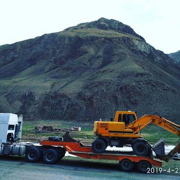 Грузовой и с/х транспорт в Каракол: Услуги тралла Хово до 50 тонн по всему Кыргызстану