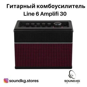 Гитарный комбоусилитель LINE 6 AMPLIFI 30 - ️в наличии️  инновационная