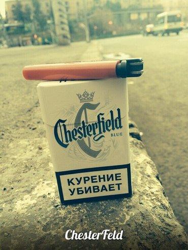 Мы поможем быстро как бросить курить гарантия 100℅ в Бишкек