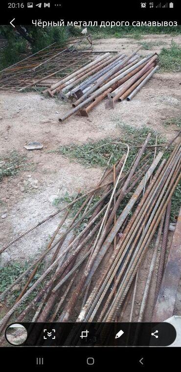 труба квадрат 50х50 цена бишкек в Кыргызстан: Куплю арматура уголник труба Сававывом
