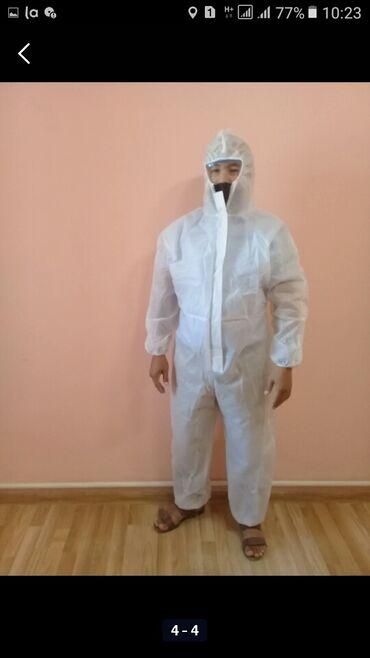 толь цена в бишкеке в Кыргызстан: Одноразовый защитный костюм, материал спандбонд, толщины: 40 г.,60