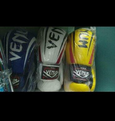 боксерские-перчатки-на-заказ в Кыргызстан: Боксерские перчатки ОПТОМ/В РОЗНИЦУ
