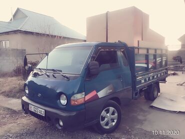 Час пик такси - Кыргызстан: Портер такси 500/часПортер такси круглосуточный Портер такси