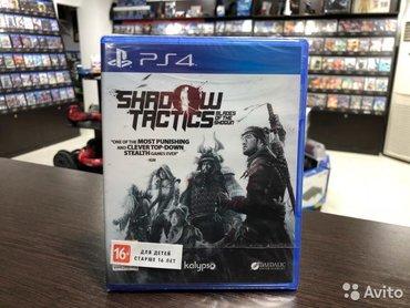 Ps4 üçün shadow tactics oyunu. Sony PlayStation 4 oyunlarının və
