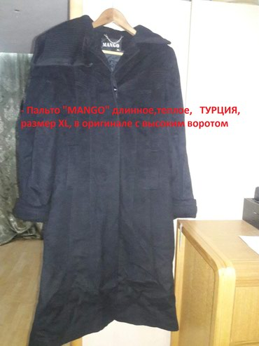"""- Пальто """"MANGO"""" длинное,теплое, ТУРЦИЯ, в Бишкек"""