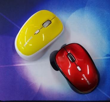 Компьютерные мыши - Кыргызстан: Мышь беспроводная C-WS03. Новая. Скорость dpi регулируется. Цвет жел