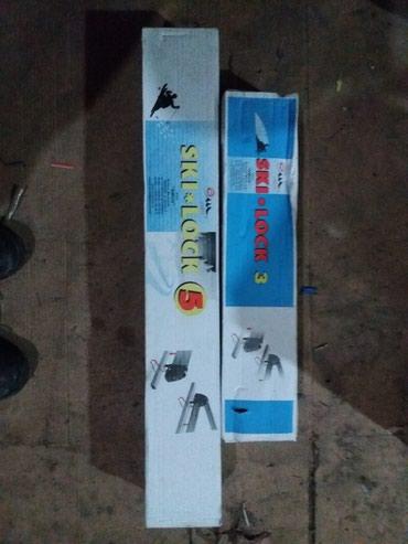 Продаю багажник лыжный на 3 и 5 пар лыж в Бишкек